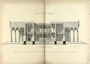 Храм Дианы - продольный разрез